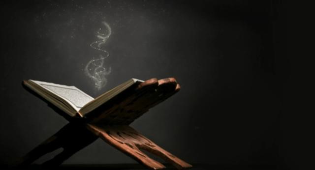 Bantahan Terhadap Syubhat-Syubhat Seputar al-Qur'an