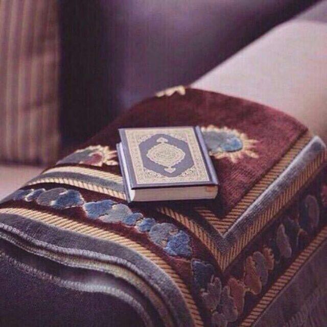Kemuliaan Para Penghafal Al-Qur'an